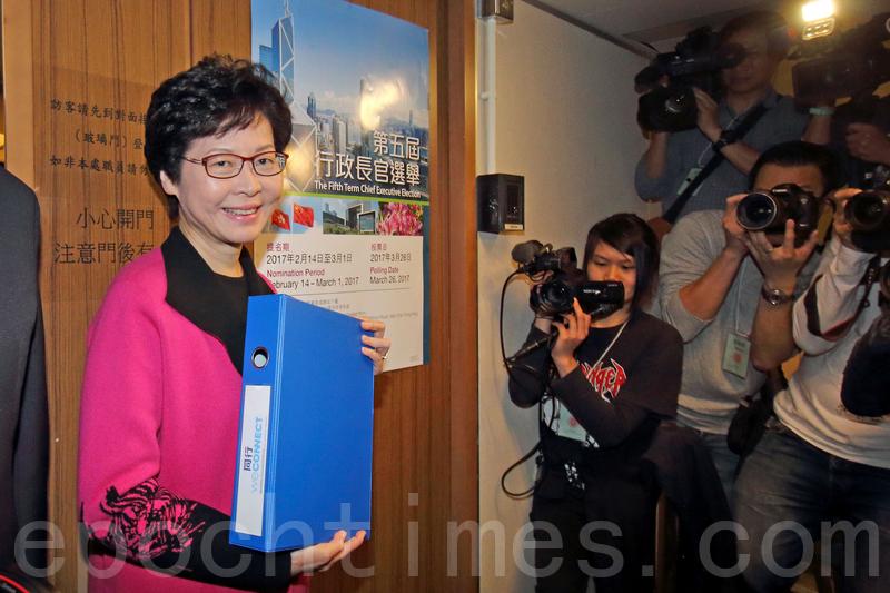 林鄭月娥昨日提交579個選委提名表格,並繼曾俊華及胡國興後獲確認為特首選舉候選人。(蔡雯文/大紀元)