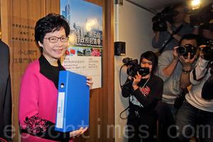 林鄭月娥交提名無泛民支持