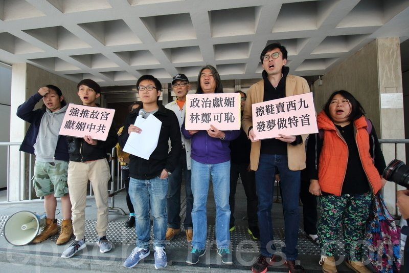 社民連副主席黃浩銘(前排左三)表示希望透過司法覆核,要求有關方面在法庭向公眾披露更多關於興建故宮文化博物館的資訊。(蔡雯文/大紀元)