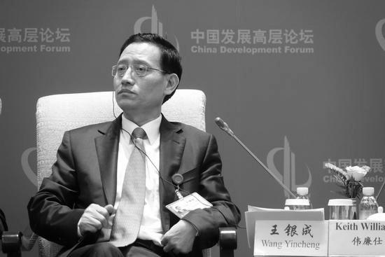 中國人保集團黨委副書記、副董事長、總裁王銀成因「涉嫌嚴重違紀」被審查。(網絡圖片)