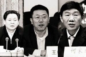 中共三省部級官員被審判 或「咬」出更大官