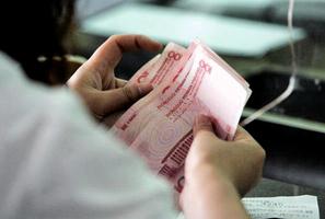 香港人民幣存款連降四個月
