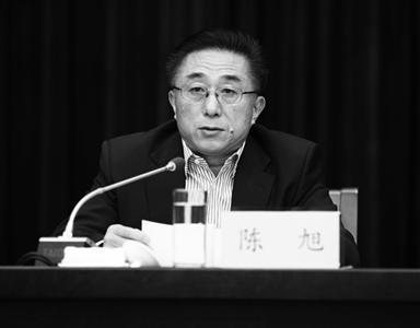 上海市原檢察長陳旭因「涉嫌嚴重違紀」,日前被審查。(網路圖片)