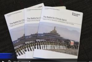 報告:中共在「中國精神之戰」中走向失敗