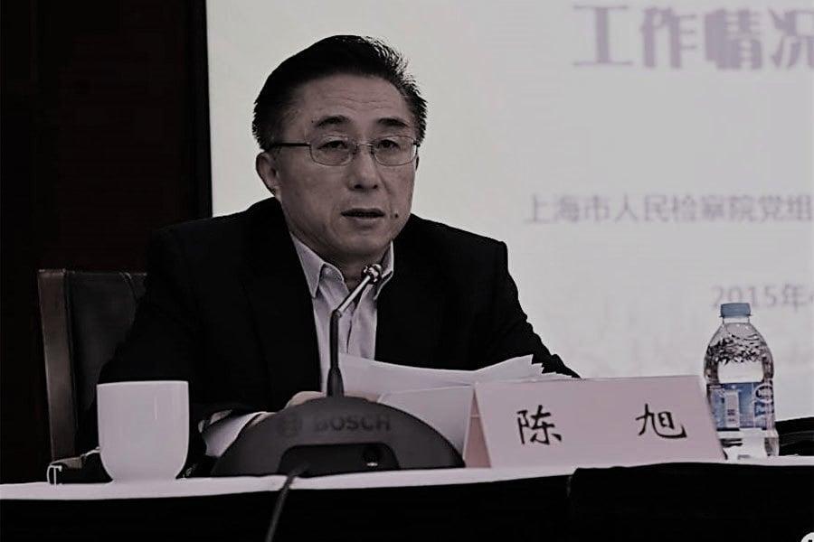 上海政法首虎陳旭案發酵 逾百人涉案被查