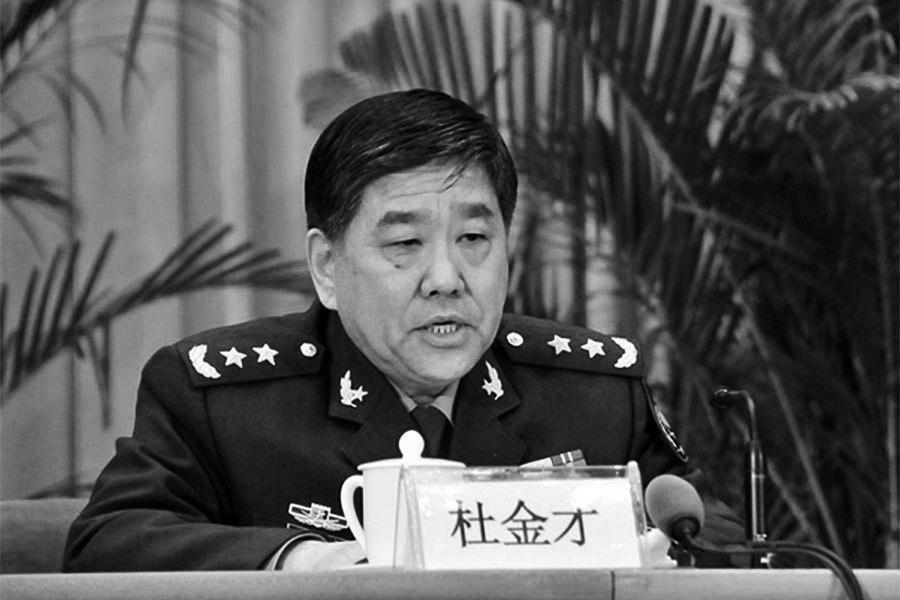 中共中紀委副書記杜金才缺席中紀委全會