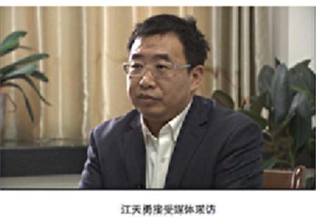 中共官媒炮製江天勇「受訪認罪」,遭到江天勇妻子、辯護律師、及同行的譴責。(網路圖片)