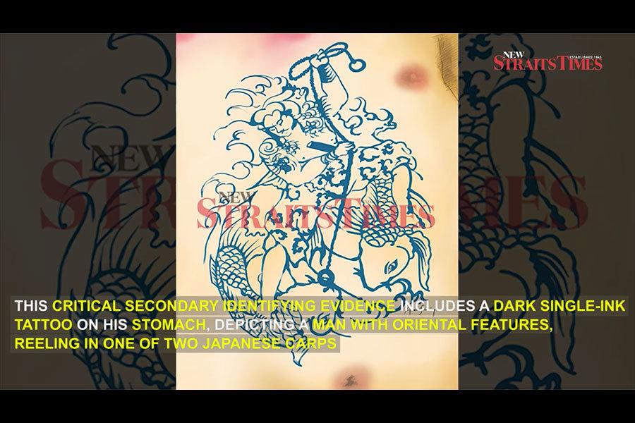 馬來西亞新海峽時報獨家取得遇害男子身上刺青圖案,和金正男的特徵相符。(視像擷圖)