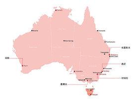 2017年澳洲何處買房最佳