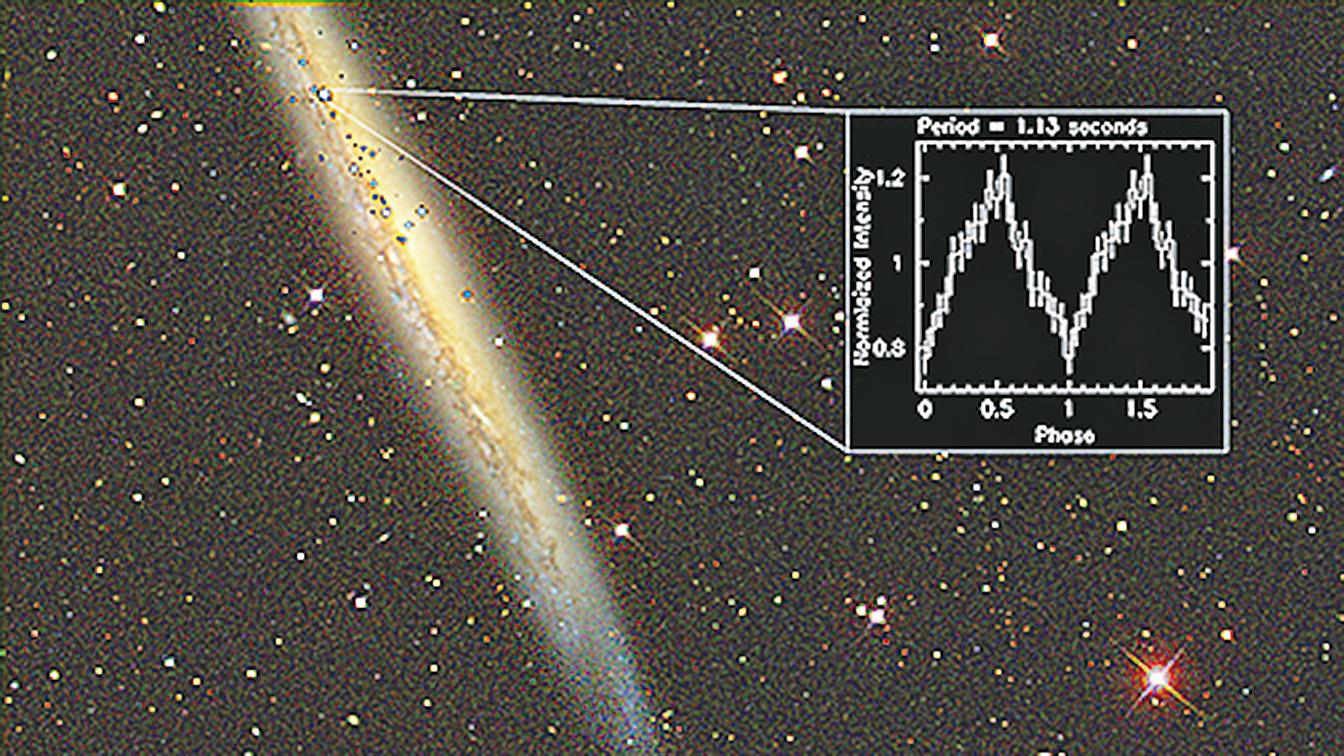 脈衝星又被稱為「超亮X射線源」,對科學家而言是種充滿神秘色彩的奇異星體。(NASA)