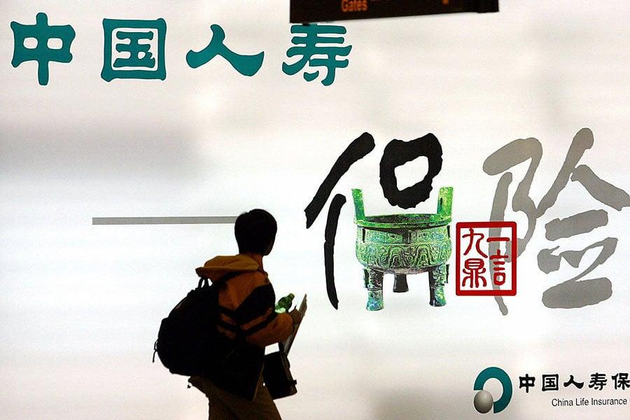 中共兩會首日,中國人壽保險公司被曝出多家分公司存在欺騙投保人的行為。(Getty Images)