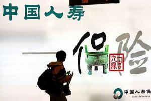 中共兩會之際 中國人壽保險公司狀況頻出