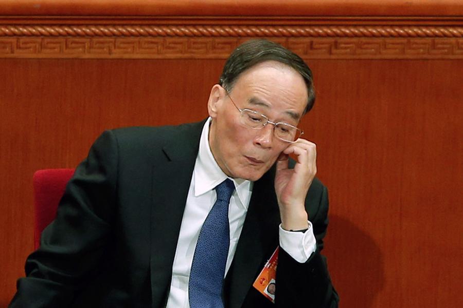 王岐山資料圖片。(Lintao Zhang/Getty Images)