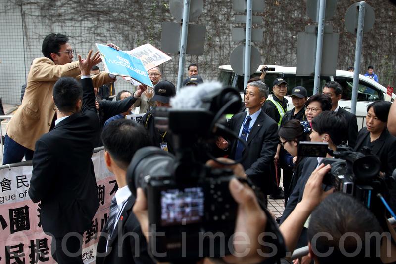 團體抗議小圈子選舉