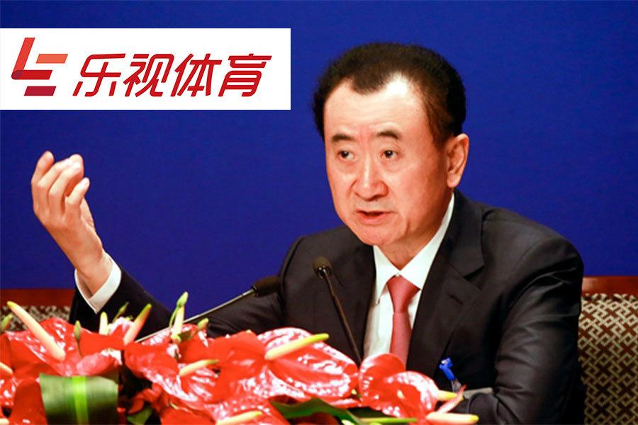 最近樂視網利空纏身,股價暴跌。早前,中國兩任首富被曝拋售樂視體育股權:王健林已清倉,馬雲大幅減持。圖為王健林。(網絡圖片)