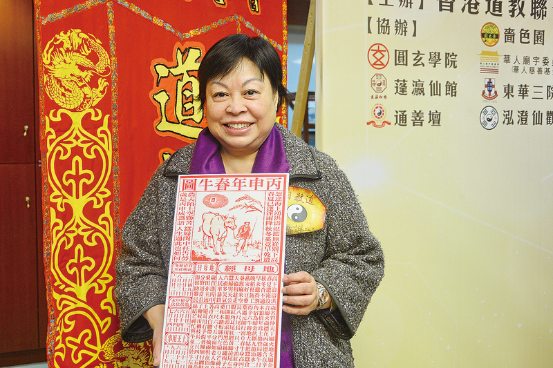 蔡真步堂第四代傳人蔡興華表示,通勝源自《易經》智慧,她說今年運程或會有所損失,但仍勉勵大家保持平常心,愛護賴以生存的大家庭。(宋祥龍/大紀元)