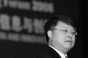 陳思敏:譚晶丈夫兩會發言觸江綿恆一大腐敗