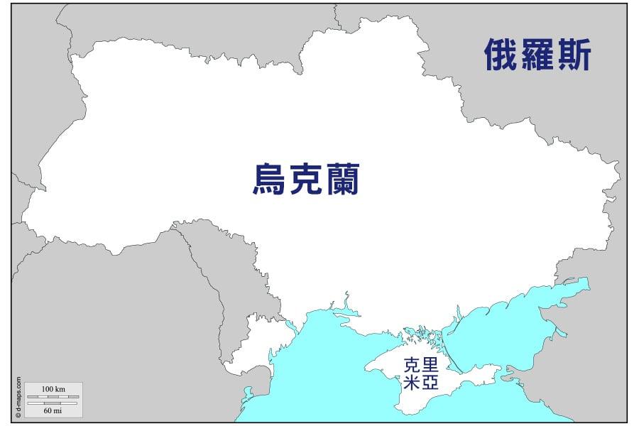 就在戰火紛擾的東烏克蘭緊張升溫之際,烏克蘭將尋求說服聯合國的最高司法裁決機構,俄羅斯正在一場牽涉分離主義親俄叛軍的血腥衝突中「資助恐怖主義」。(d-maps.com)