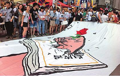 香港「白皮書」與港澳研究會有關