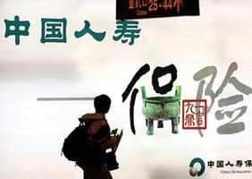 中國人壽保險公司狀況頻出