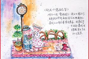 【彩繪生活】(311)房客