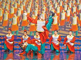 跨越時空舞轉千年 ——中國古典舞(下)