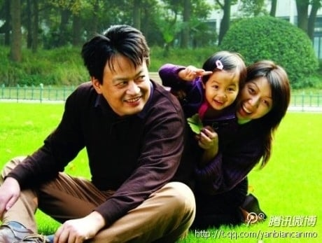 《財經》雜誌知名記者楊海鵬和家人。(網絡圖片)