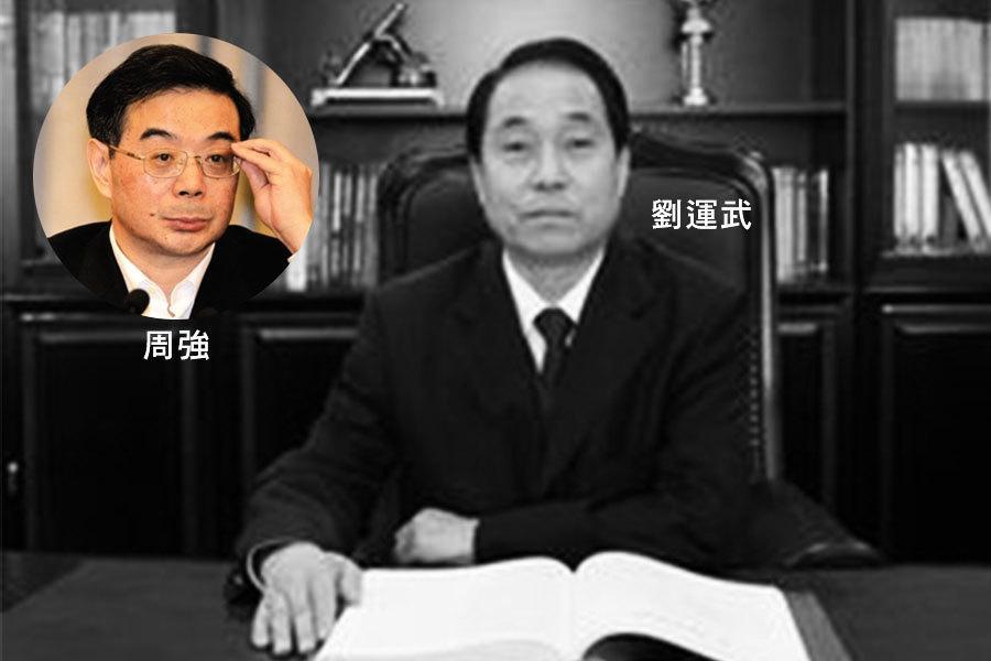 周曉輝:周強充分肯定的董事長落馬有因