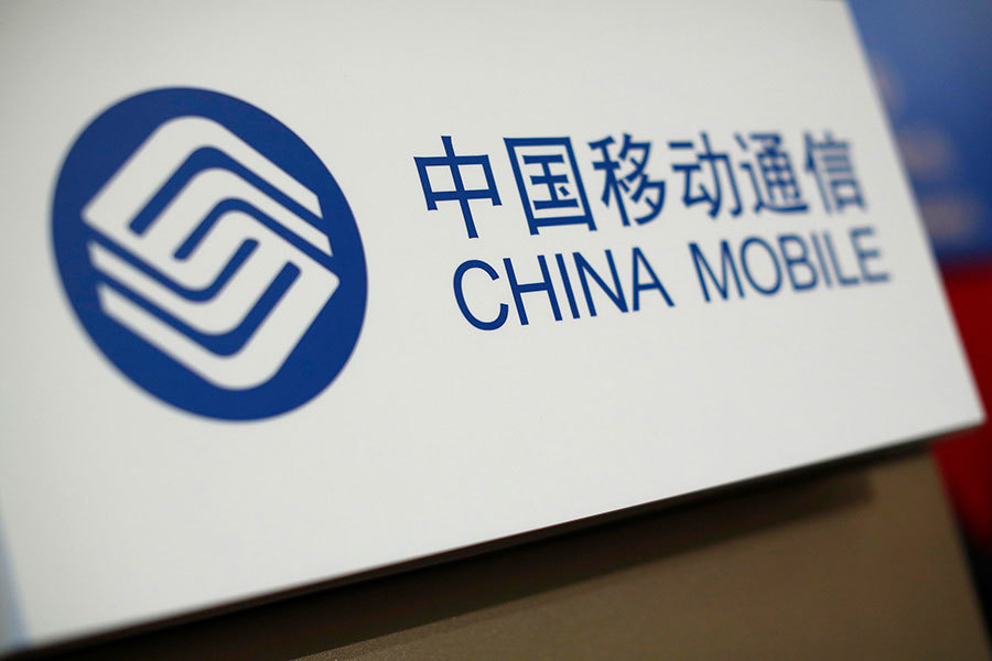 日前,中國三大營運商表態將全面取消國內長途和漫遊費。圖為中國移動通信。(Jerome Favre/Bloomberg/Getty Images)