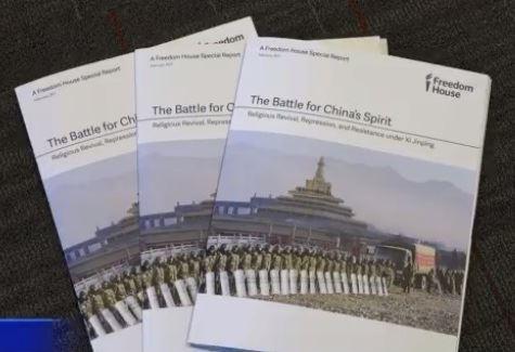 「自由之家」2017年2月28日發佈題為「中國的精神之戰」的最新報告。(明慧網)