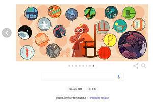 谷歌紀念婦女節 塗鴉向女性先驅致敬