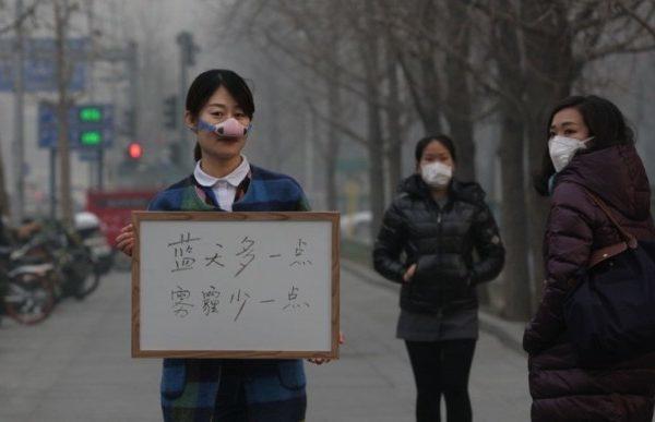 北京市長的話令人想起「提頭來見」的王安順