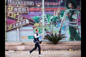南韓表示「積極」考慮向世貿投訴中共