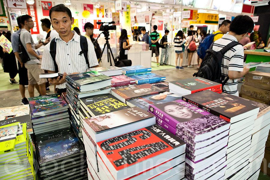 淘寶網禁止出售或代購境外出版物