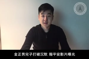 金正男子金韓松傳在台灣 台移民署:他未入境