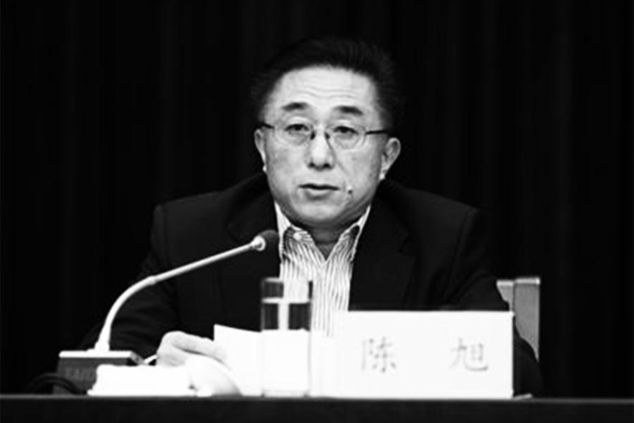 落馬的上海前檢察長陳旭被中紀委當典型