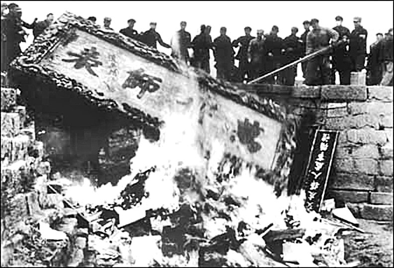 1966年11月23日造反派縱火燒燬孔廟文物(網絡圖片)