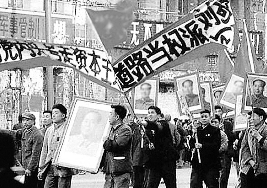 毛澤東被捕真相與一個普通家庭的悲劇