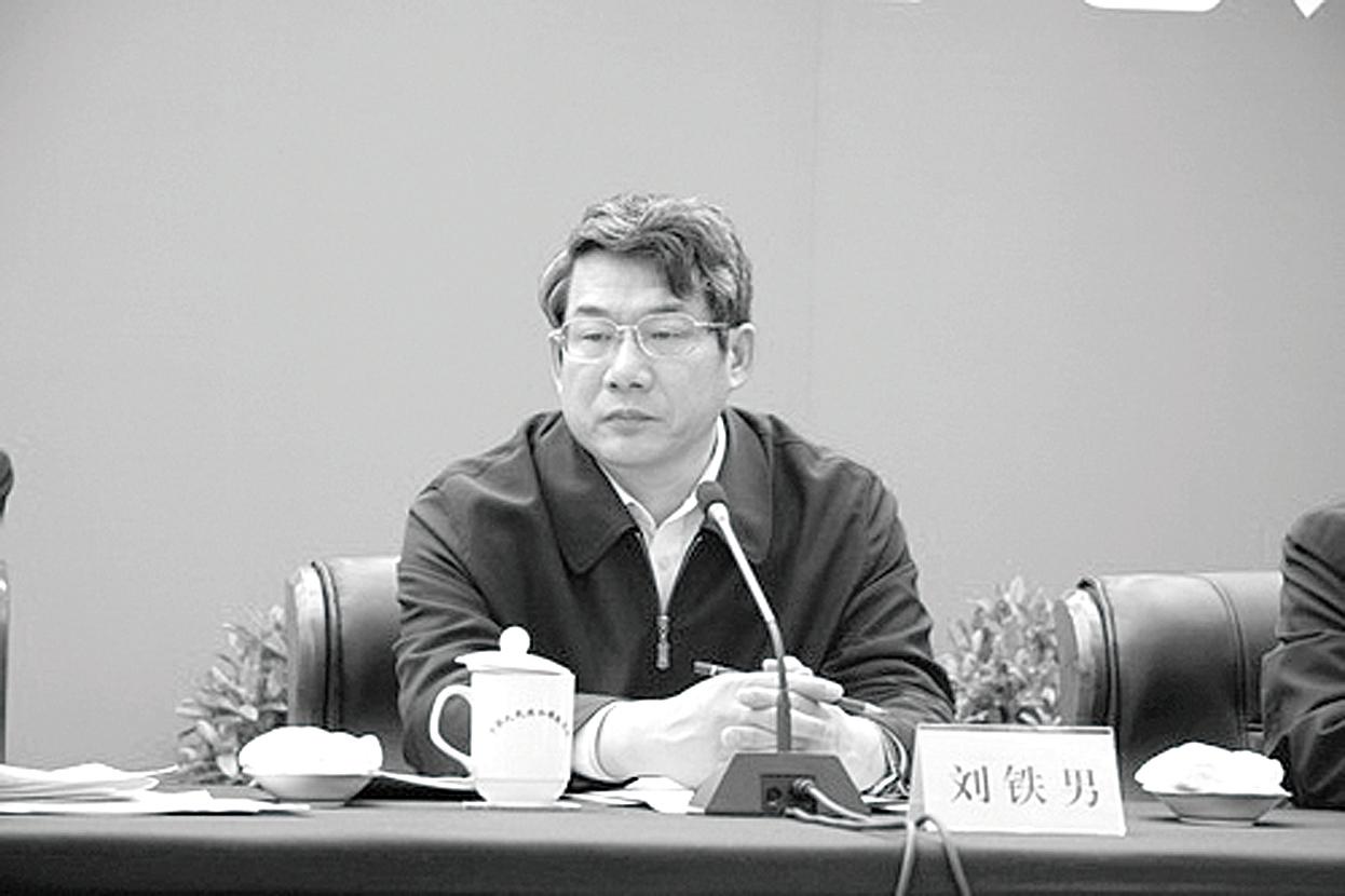 劉鐵南。(網絡圖片)