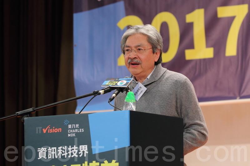 曾俊華希望今屆政府提高更多的優質就業機會吸引年青人,亦要更多應用香港本地的科研產品。(李逸/大紀元)