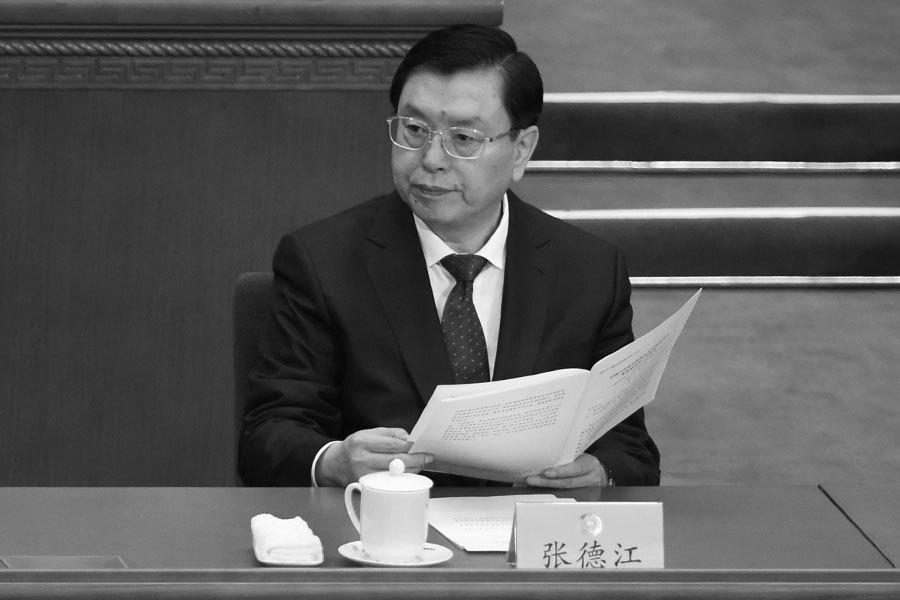 時政評論人士認為,習近平的親信景俊海擔任張德江政治老巢吉林省的省長,張德江(圖)會坐臥不寧。(WANG ZHAO/AFP/Getty Images)