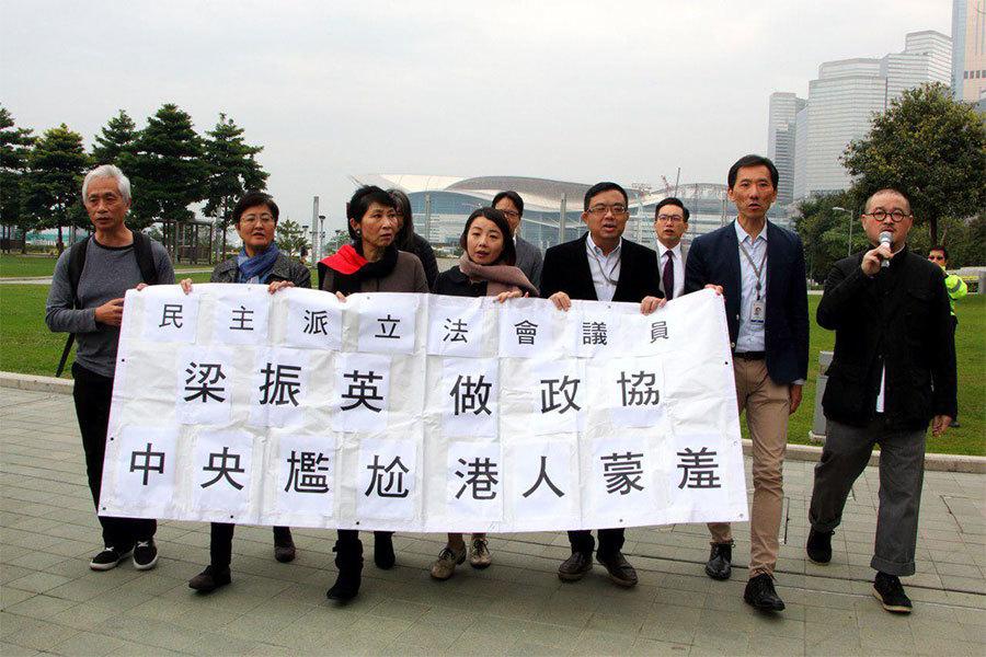 十多位民主派議員今日(9日)代表26名民主派議員,由立法會遊行到特首辦,反對行政長官梁振英出任全國政協副主席。(蔡雯文/大紀元)