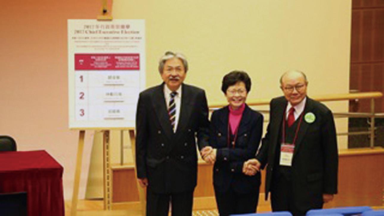 2017年香港特首候選人,由左而右曾俊華、林鄭月娥、胡國興。(網絡圖片)