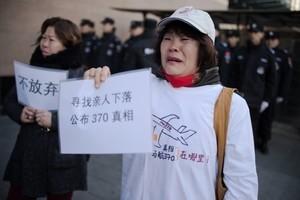 馬航失蹤三周年 家屬聚北京外交部外討真相
