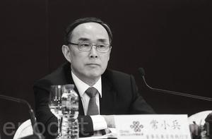 陳思敏:常小兵被公訴 江綿恆網通黑幕引聯想