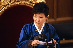 嫁給韓國的女人 朴槿惠坎坷人生歷程