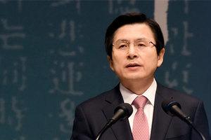 朴槿惠下台 代理總統黃教安稱責任重大