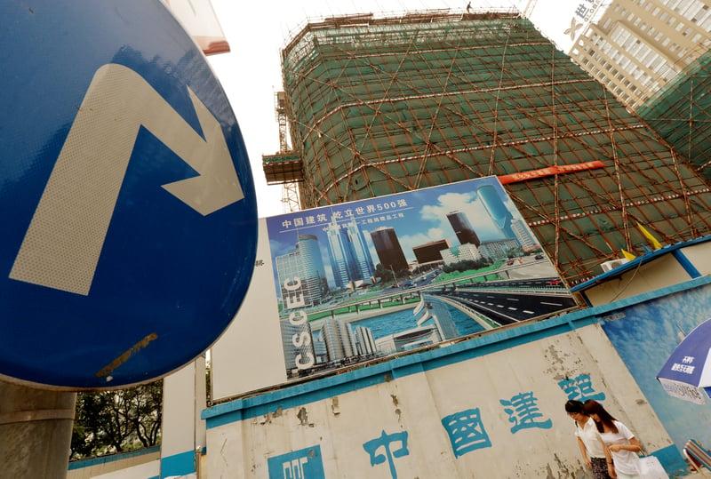 有大陸券商認為,今年大陸三四線城市樓市將被打回原形。(MARK RALSTON/AFP/Getty Images)