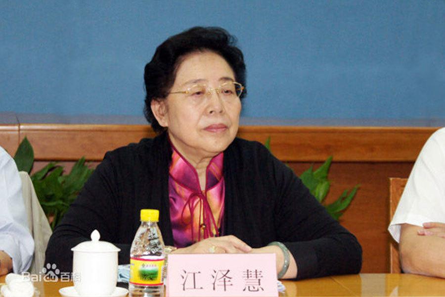 在中共兩會期間,江澤民堂妹江澤慧公開表示,她將卸任全國政協委員。(網絡圖片)