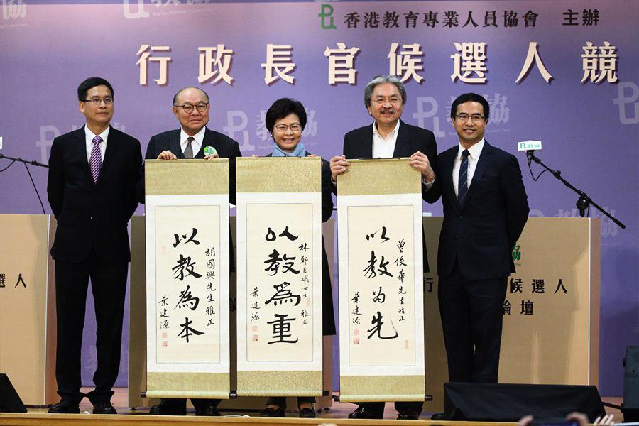 【重啟政改】林鄭稱普選與基本法不符 曾胡反駁